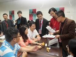 亞洲大學國際設計營 日法名師開講