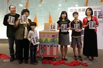 高市圖總館啟用1周年 推出《岸邊書藏:一座翻轉城市的圖書館》新書