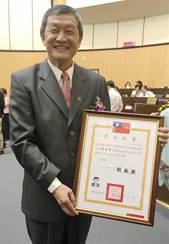 補選宣誓 市議員吳宗憲:遲來的正義