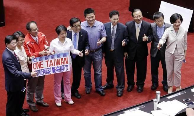 廢證所稅、國民黨立委在議場內拿著標語合影留念。(姚志平攝)