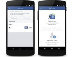 臉書測試新功能 能解分手尷尬