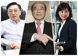 國民黨立委不分區名單確定 前三名王金平、柯志恩、陳宜民