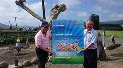 猛禽搭蝴蝶 屏東滿州全年都能生態旅遊