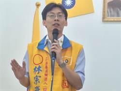 林宗彥參選前鎮、小港區立委 提五大願景