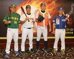 日本獨立聯盟球隊今天首度在台北亮相