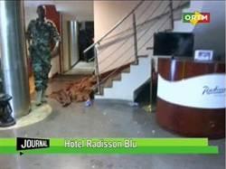 外國旅客多可能是馬利飯店遭攻擊的主因