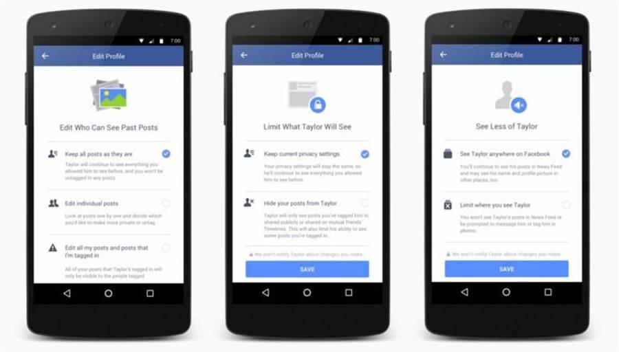 Facebook為協助使用者緩解分手後的尷尬或傷心,推出不少貼心功能。(取自Facebook)
