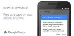 Google竟有拯救16GB iPhone的解藥?