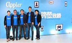Appier:跨螢技術打造行銷成功方程式