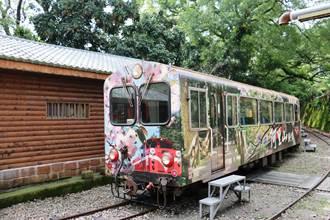 台鐵推「跟著森鐵去旅行」郵輪式列車