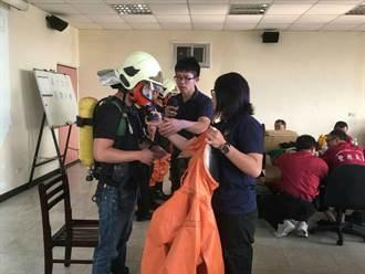 強化義消搶救化學災害 消防局將辦基礎訓練