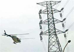 發生直升機意外 凌天航空擁有三大唯一