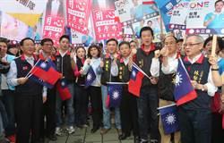 藍營北市立委參選人登記 遇抗議