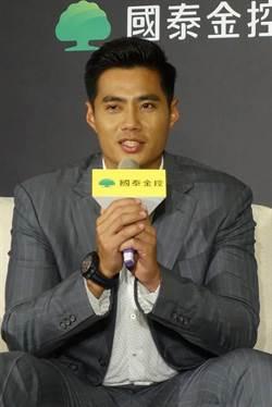 陳偉殷公益信託希望基金成立 首年捐78萬