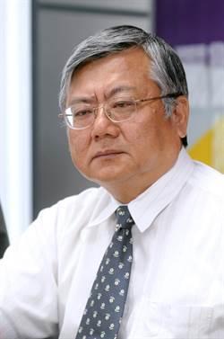 陳瑞仁批司改會球員兼裁判