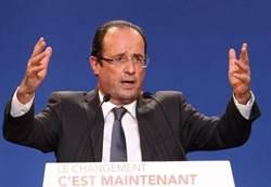 法國組打擊IS多國聯盟 總統奧朗德與英美等國協商