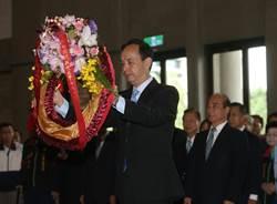 國民黨黨慶 朱立倫向國父銅像致敬