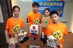 為了陳金鋒 國二生製作加油機器人