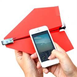 STUDIO A資訊月 全球首款藍牙紙飛機開賣