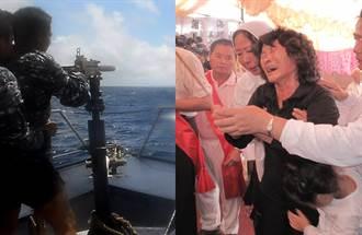 法律快狠準》屢遭扣押!台菲海上爭議多 揭密菲國12海浬
