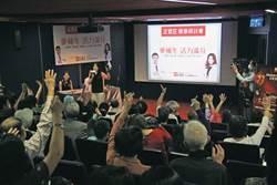 正官庄「蔘補冬活力滿分健康研討會」 民眾參與熱烈