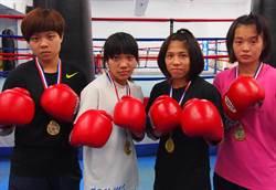 內埔農工拳擊隊奪女子團體冠軍 全國3連霸