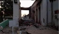 誤炸阿富汗醫院 美軍認人為疏失