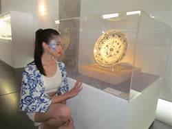 全球唯一元代官窯青花瓷 陶博館開展