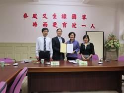 中信金融管理學院與北一女簽「希望夥伴結盟」