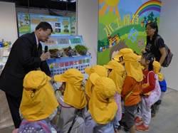 水土保持局研發多款教具  共同推動環境永續教育
