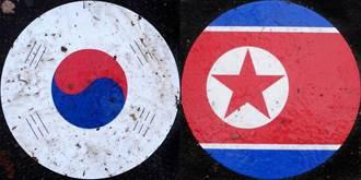 南韓:兩韓下月辦副部長會談