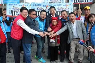第11選區羅明才登記 巧遇陳茂嘉 李鴻鈞