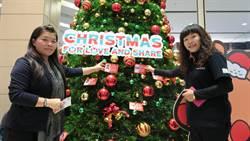 百貨耶誕點燈 為貧童帶來轉變生命的禮物