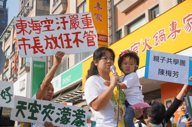 不要再讓下一代生活中空汙的環境!親子一起走上街頭,表達環保訴求。(盧金足攝)