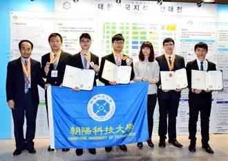 朝陽科大韓國發明展奪3銀、2銅
