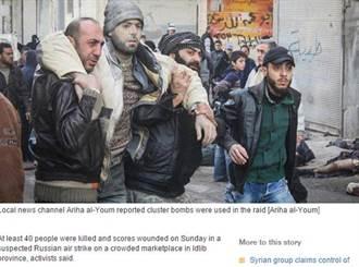 敍利亞城鎮疑遭俄空襲 至少40死