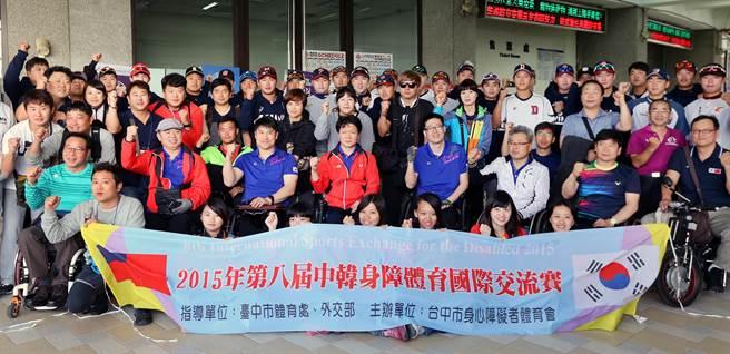 賽前韓國身障體育選手與韓職聯隊球員合影留念。(范揚光攝)