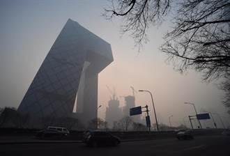 圖輯:上海北京嚴重空污 灰濛濛分不清晝夜