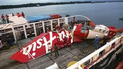 印尼公布亞航失事原因:方向舵控制系統故障