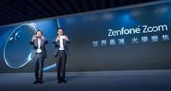 華碩最薄3倍光學變焦智慧機「ZenFone Zoom」全球首賣