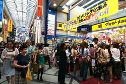 陸客「爆買」獲日本2015年流行語大獎