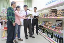 早一步滅頂 中華醫大抵制頂新產品1年多
