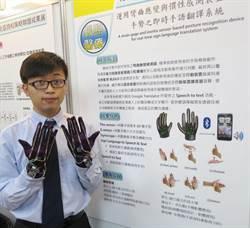 龍華科大研發冷電漿口罩清潔器 30秒幫口罩殺菌