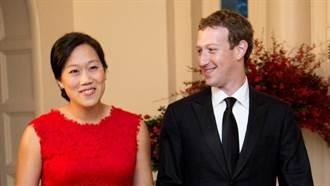 祖克伯:夫妻一生中將捐出所持99%臉書股票