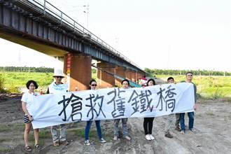 近百年舊鐵橋恐拆除 潮州居民拉白布條抗議