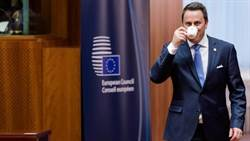 不滿G7搞一言堂 歐洲小國擬組G9