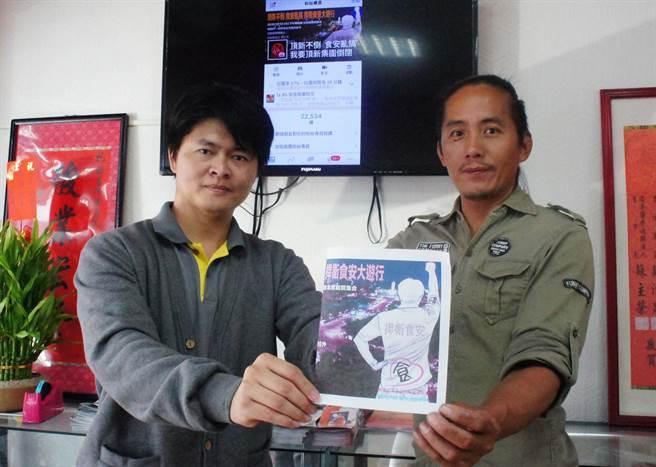 張仁吉今日正式宣布12日要上台北凱達格蘭大道,進行史上第一場人民為食安發起的大遊行,枋寮藝術村藝術家阿豹也到場聲援。(周綾昀攝)