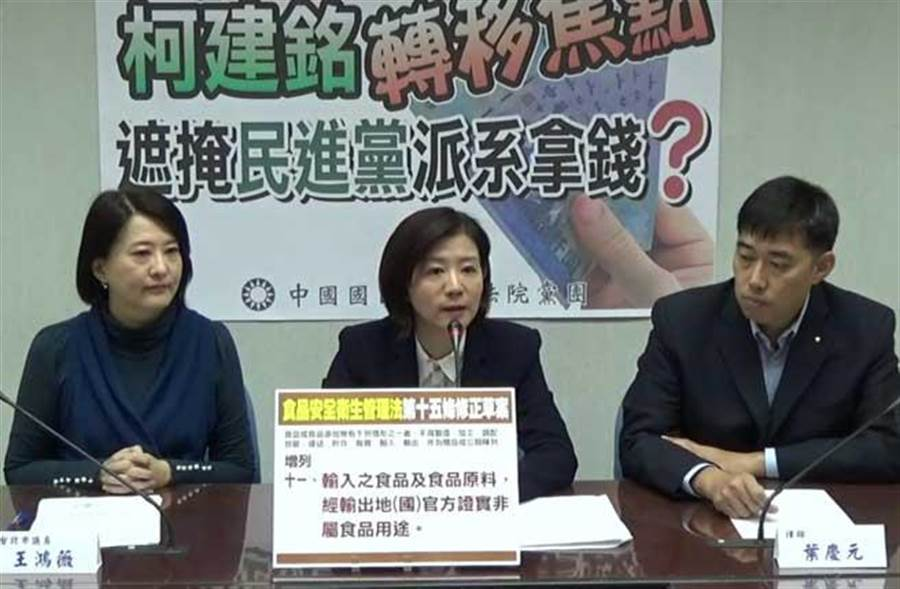 國民黨立院黨團副書記長王育敏(中)表示,黨團也支持檢方再上訴,期待在二審逆轉勝。(蔡浩祥攝)