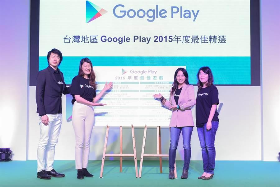 Google Play團隊揭曉台灣地區Google Play 2015 年度最佳精選名單。(圖/Google)