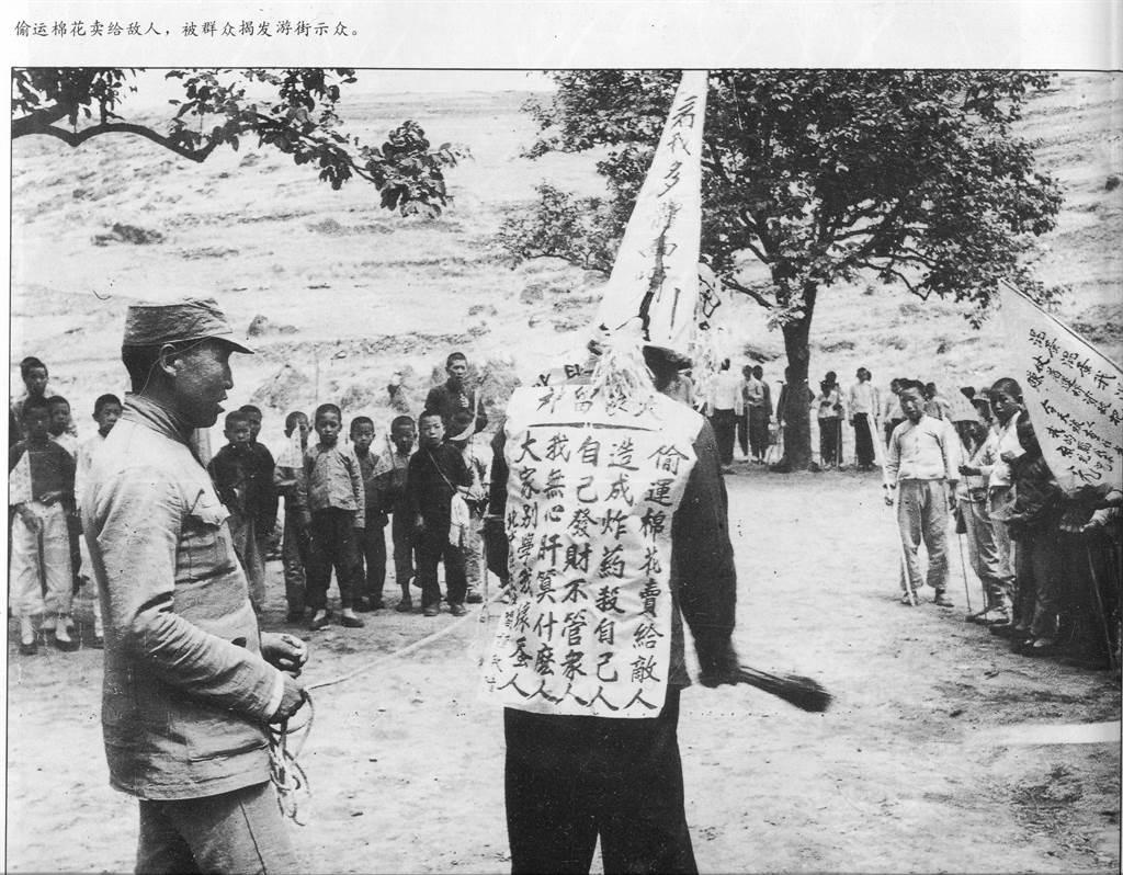 在「解放區」裡,時常會有人被扣上「漢奸」的罪名而遭到批鬥,這些人當中確實有不少人充當日本間諜,但是有更多人則可能只是不滿中共統治的尋常老百姓,甚至於國民政府派往敵後工作的情報人員。(照片由黃孟侯先生提供)